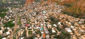 مدیرکل میراث فرهنگی و صنایع دستی و گردشگری خراسان شمالی اعلام کرد شکایت از ۱۲ نفر به دلیل تخریب بافت تاریخی روستای روئین